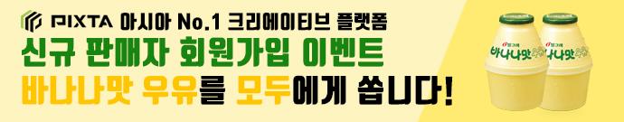banner-left