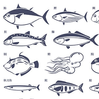 魚・魚介類
