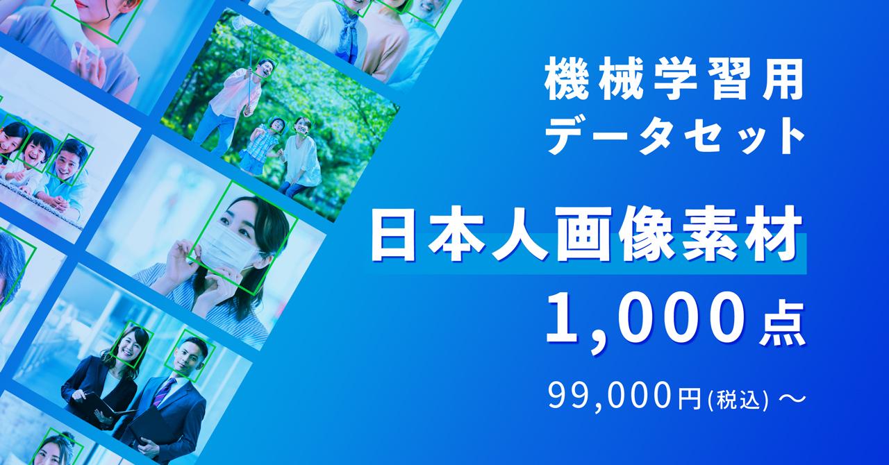 210628_OGP_PIXTAkikaigakusyu.jpeg