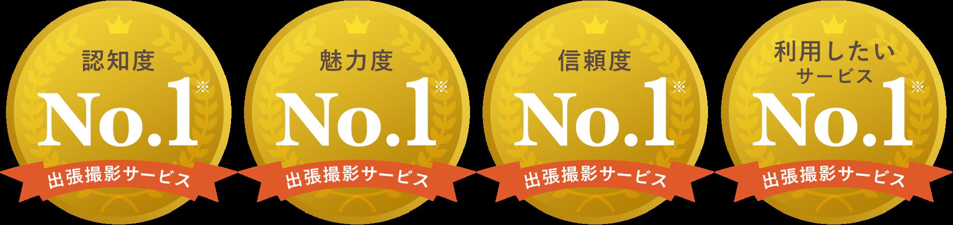 ________________No.1.png