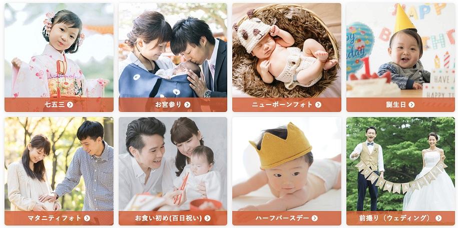 20191113_kabunushiyutai_5.jpg