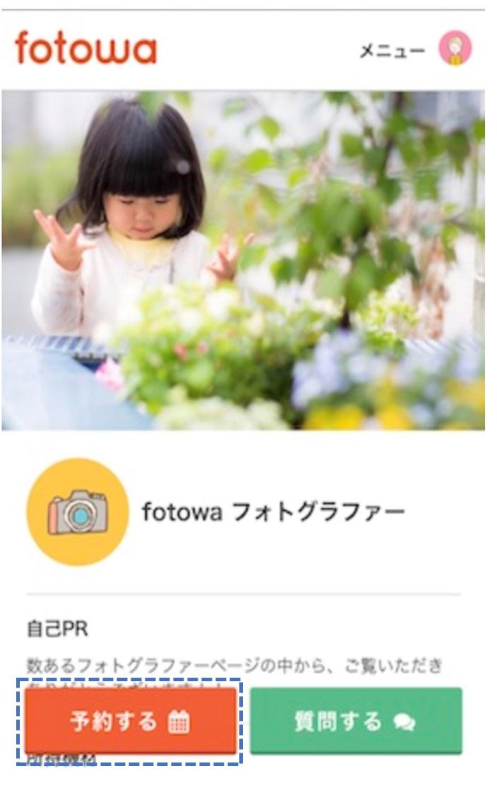 20191113_kabunushiyutai_2.1.jpg