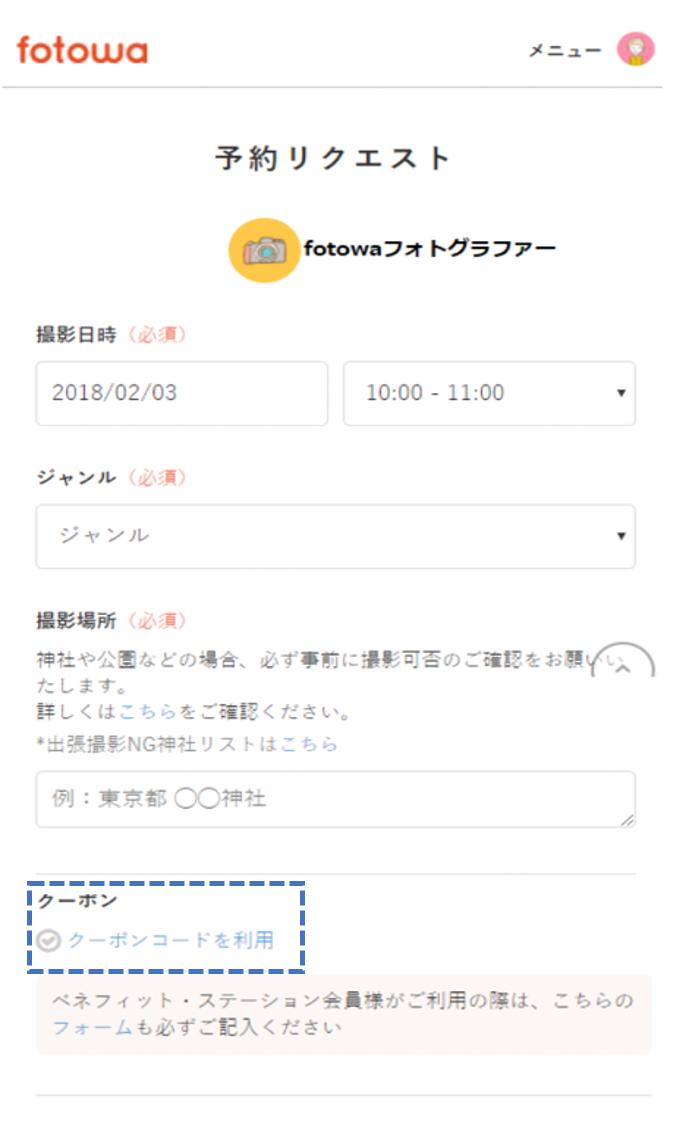 20191113_kabunushiyutai_3.1.png