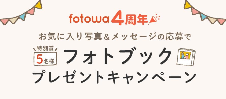 20191227_fotowaphotobook.jpg