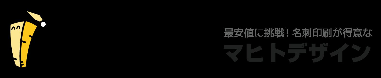 logo_mahito.png