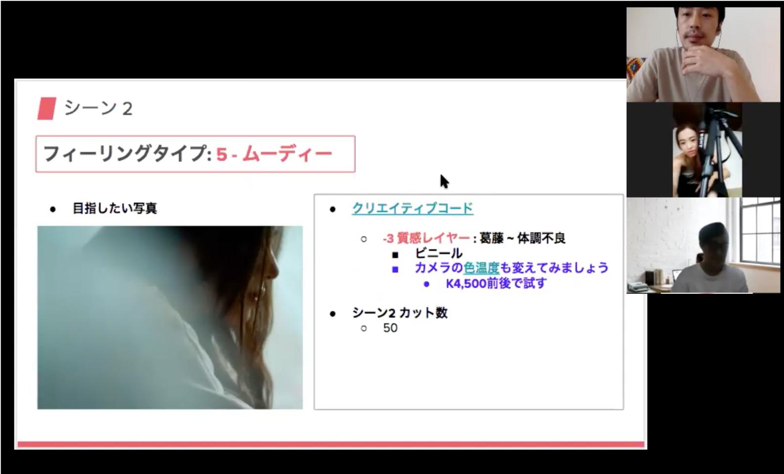 online_direction2.jpg